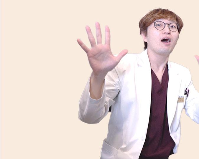 방탄 BTS 아미 성형외과 원장 김창윤