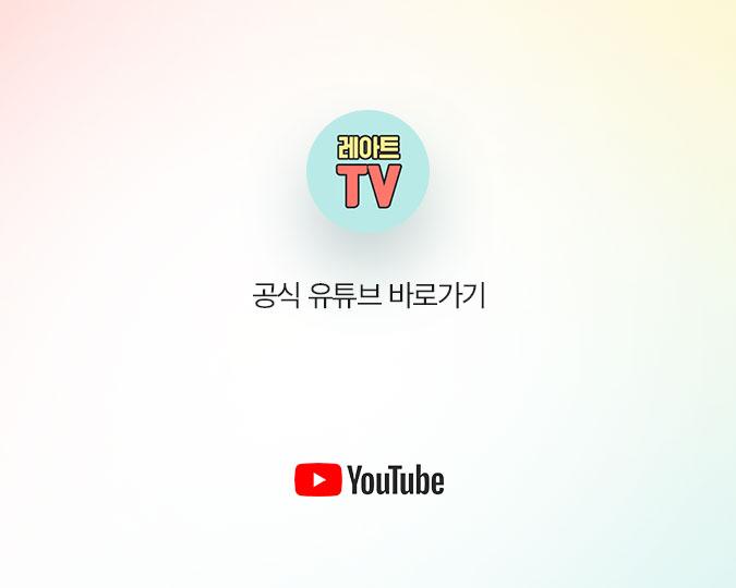 연예인 얼굴 밸런스게임 김창윤 원장님